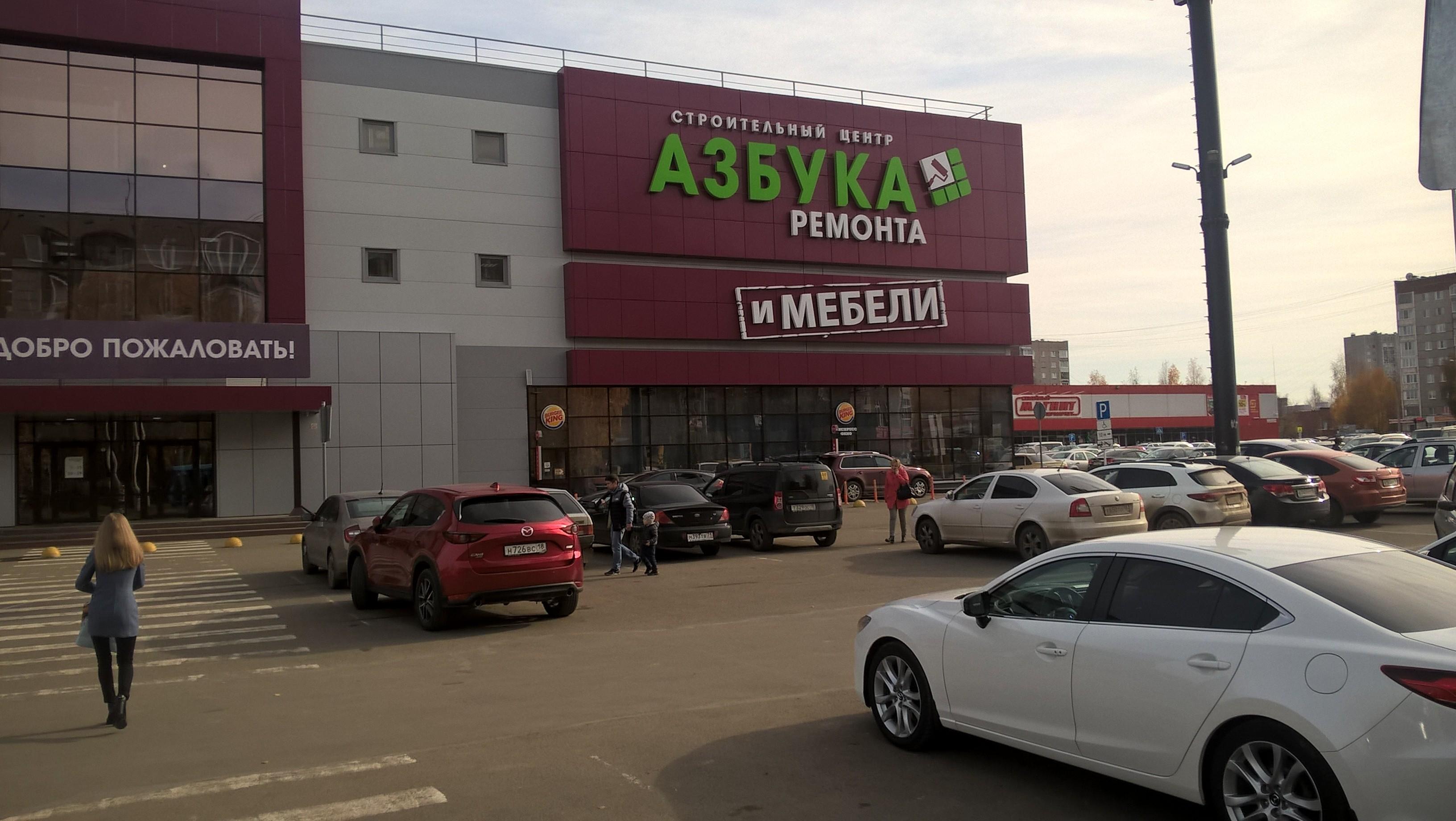 БЛИК - салон строительной моды.